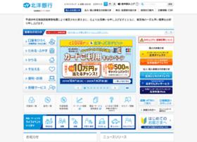 hokuyobank.co.jp