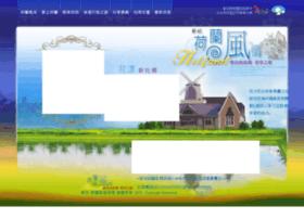 hol-land.com.tw