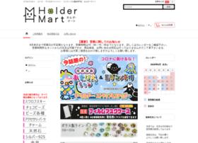 holder-mart.com