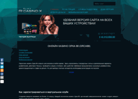 holgor.ru
