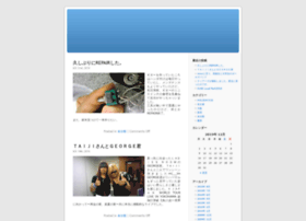 holidayblog.jp
