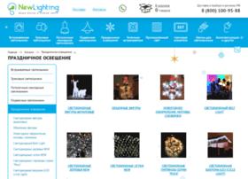 holidaylight.ru