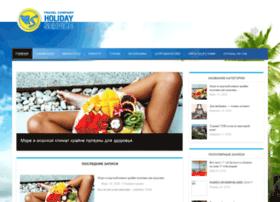 holidayservice.md