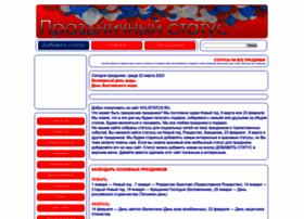 holistatus.ru