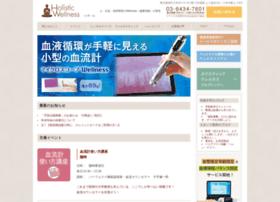 holistic-wellness.jp