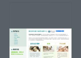 holisticphysio.com
