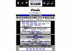 holkin.com