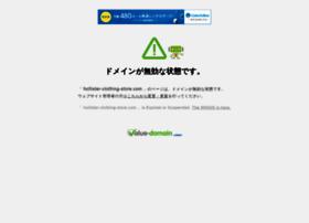 hollister-clothing-store.com