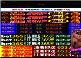 hollywoodstarshowcase.com