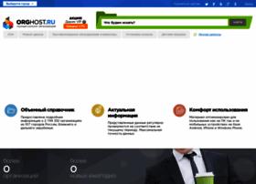 holm.ru