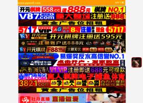 holmanitrt.com