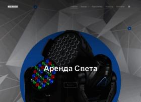 holmusic.kiev.ua