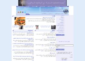 holol.net