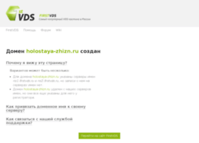 holostaya-zhizn.ru