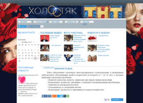holostyaktnt.com