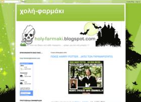 holy-farmaki.blogspot.com
