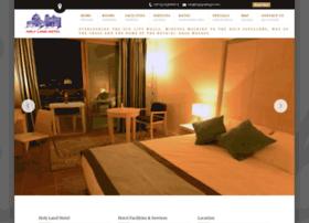 holylandhotel.com