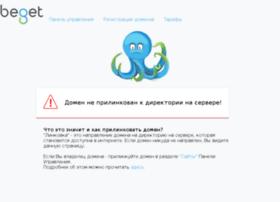 holywillie.ru