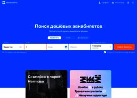 holzan.falconer.ru
