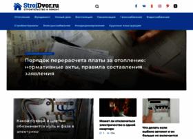 holzplast.ru