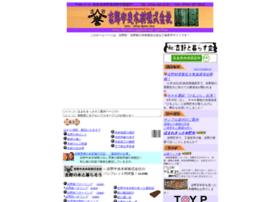 homarewood.co.jp