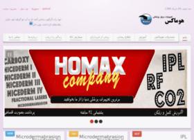 homaxcompany.com