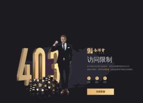 home-hk.com