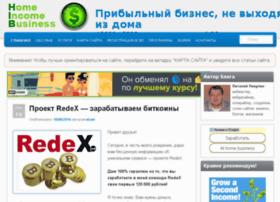 home-income-business.com