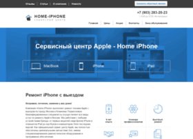 home-iphone.ru