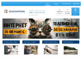 home-net.net.ua