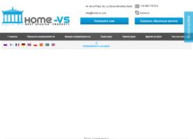 home-vs.com