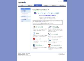 home.att.ne.jp