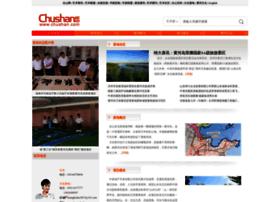home.chushan.com