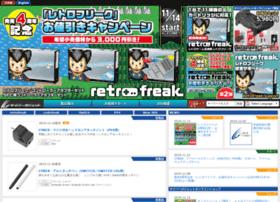 home.cybergadget.co.jp