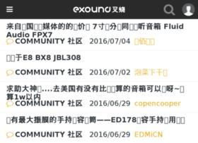 home.exound.com