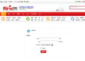 home.fansju.com