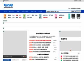 home.gusuwang.com