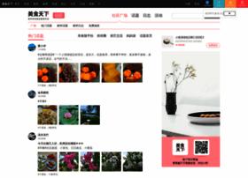 home.meishichina.com