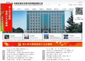 home.rails.com.cn