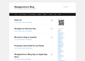 home.wangjianshuo.com