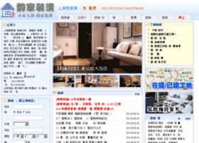 home321.com.cn