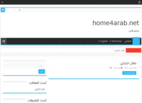 home4arab.net