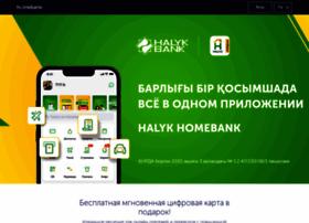 homebank.kz