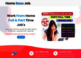 homebasejob.in
