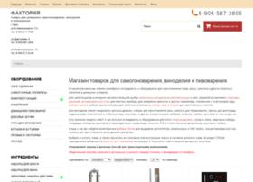 homebeeromsk.ru