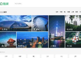 homebi.homelink.com.cn