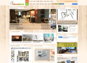 homebook.com.tw