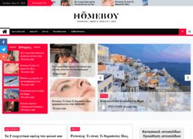 homeboy.gr