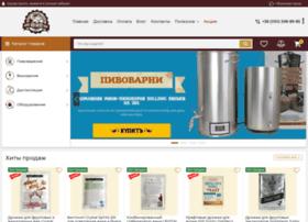 homebrewery.com.ua