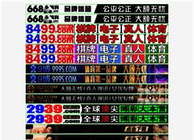 homebusinessmembership.com